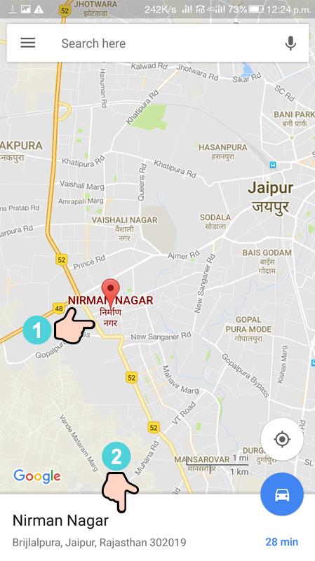 Maps Offline Step 1
