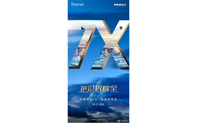 Huawei to launch the Honor 7X on October 11