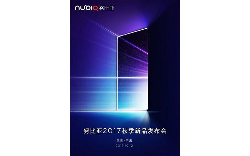 Nubia Z17s Launch