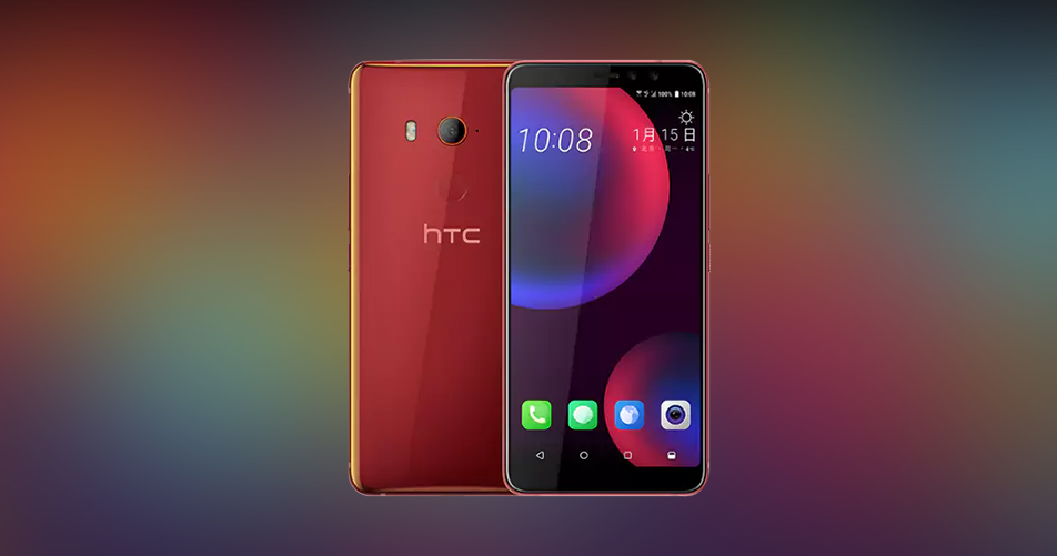 htc may launch htc u11 eyes with 4k display on january 15 mobiledekho. Black Bedroom Furniture Sets. Home Design Ideas